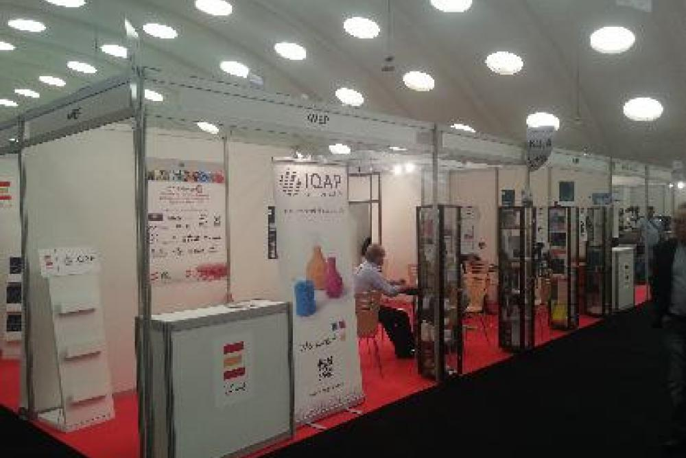 IQAP IN PLAST EXPO FAIR 2013